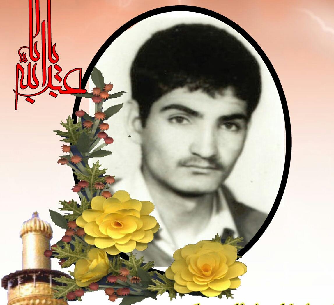 شهید مجتبی زاده